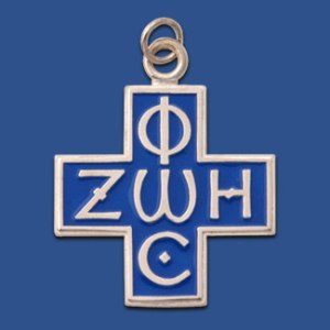 Phos zoe cross. Via Gallery Byzantium.